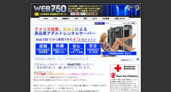 web750.jpg