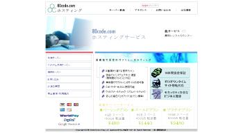 80code.com.png