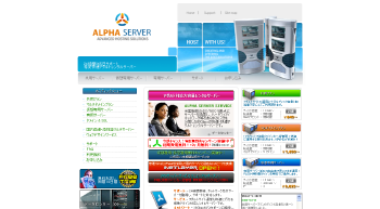 alphaserver.png